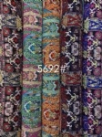 Tribe Ethnic Pattern Fabric